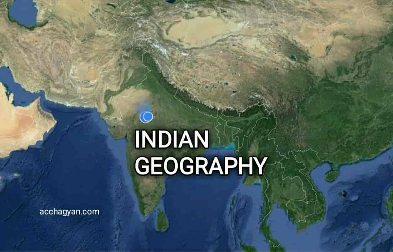भारत का भूगोल सामान्य जानकारी | Indian Geography Notes
