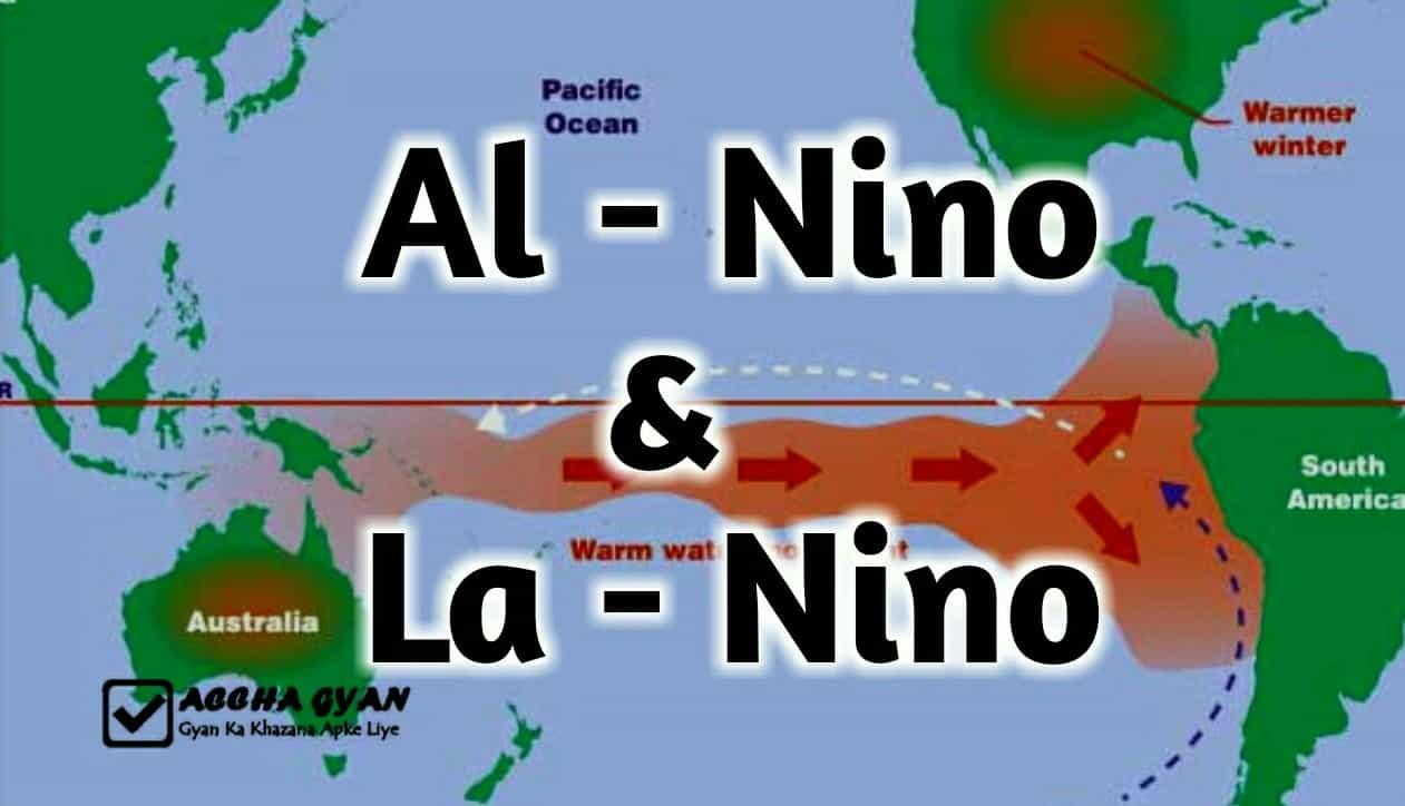 What is El Nino and La Nino Effect |अलनीनो एवं ला- नीनो प्रभाव क्या है?
